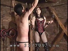 japanese mistress mao whips a slave body with a whip